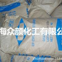 印尼分散剂P130,EBS