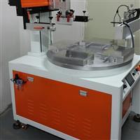 机械手自动下料平面转盘丝印机