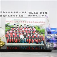 深圳同学毕业合影水晶相片定做