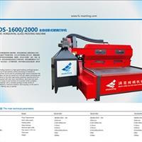 MLDS-2000玻璃打砂机