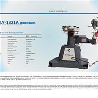 MLY-1321A异形磨边机