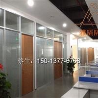 深圳双层玻璃隔断