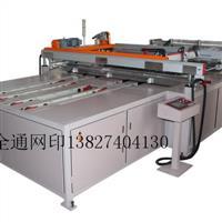 深圳全通大型四柱式玻璃丝印机