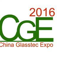 2016华南专业的玻璃工业展会