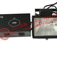 无影灯 UV灯250W