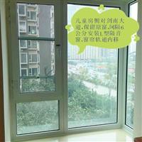 房间隔音装修找 逸静隔音门窗