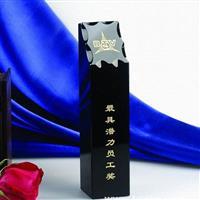 广州珠江新城公司年终颁奖奖杯