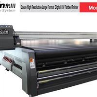 东川UV平板打印机3225