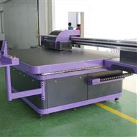 玻璃印花机移门玻璃UV打印机