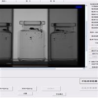 西林瓶视觉检测设备