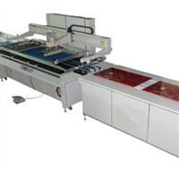全新彩晶玻璃丝印机