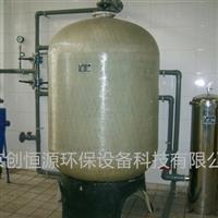全自動玻璃鋼軟水器