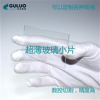 河南洛阳3mm浮法玻璃