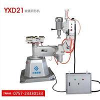 YD21玻璃异形磨边机