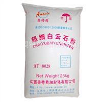 厂家供应白云石粉 超细白云石粉 80-3000