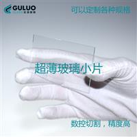 2.7mm浮法钙钠玻璃
