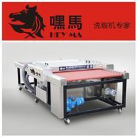 嘿马洗玻机 经典水果机介绍_角子机投注技巧_角子机盈利方法1300型 玻璃洗片干燥机