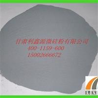 混凝土用微硅粉/硅灰/硅粉