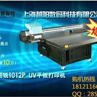 2016最火爆的印刷行-UV打印