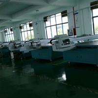 玻璃数码喷墨打印机上海直销
