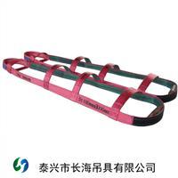 江海玻璃吊带5t 100*2600mm