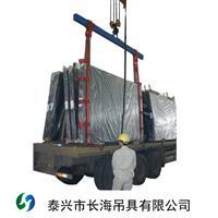 江海玻璃吊带5t 100*4000mm