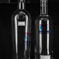 XO酒瓶 玻璃瓶 洋酒瓶 酒瓶 样品 VSOP洋酒瓶
