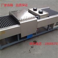 清洗机-600型玻璃清洗机