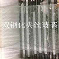 上海双钢化夹丝玻璃