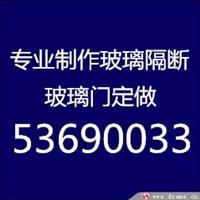 郑州专业玻璃隔断定制安装公司