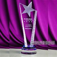 广州水晶奖杯定制,水晶奖牌