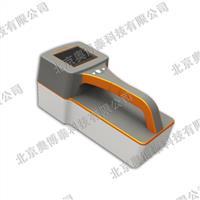 手持透反射光谱测色仪 GLASSQ-3000