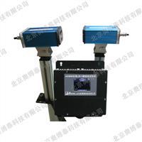 在线Low-E膜面鉴别仪 AE5800