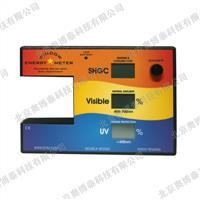 多波段光学透过率便携测量仪WE2500(SHGC标定)WE2500