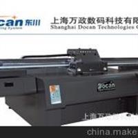 上海东川uv平板打印机厂家