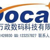上海uv平板打印机质量怎么样