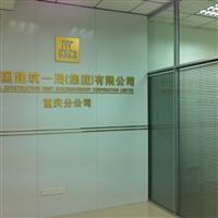 供应中空百叶玻璃门窗(双系统不带外框型)