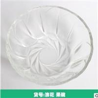 供应玻璃浪花碗