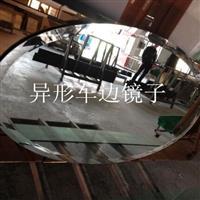异形车边镜子玻璃
