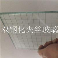 浦东夹丝玻璃