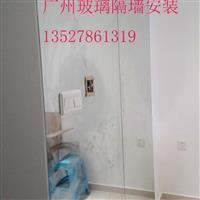 广州超清照人不变形玻璃镜子安装