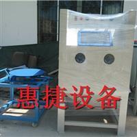 压铸模具喷砂机走势 模具喷砂机