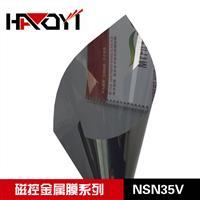 广西建筑磁控溅射防晒膜