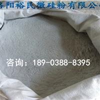 硅灰-硅灰厂家-灌浆料硅灰价格