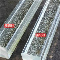 廠家直銷水晶玻璃氣泡柱
