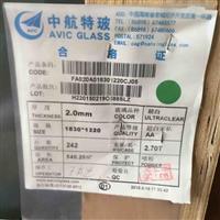 2毫米超白玻璃