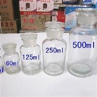 玻璃瓶磨口试剂瓶