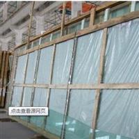 河南洛阳5mm浮法玻璃原片大量供应