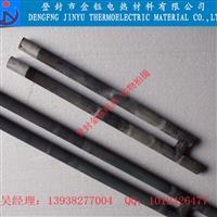 玻璃行业专用老工艺枪型硅碳棒