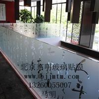 北京家庭用玻璃贴膜绿色环保膜